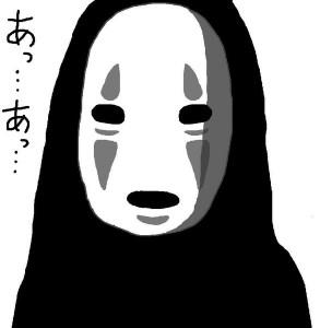 コミュ症 アトピー